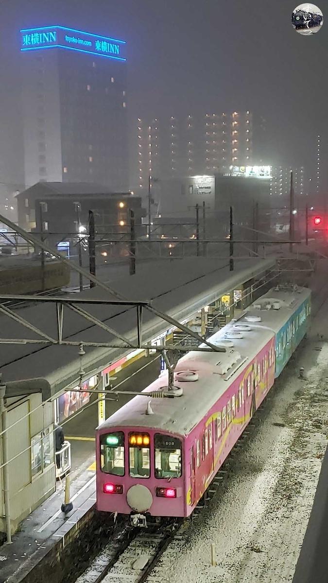 f:id:hato_express:20210204203117j:plain
