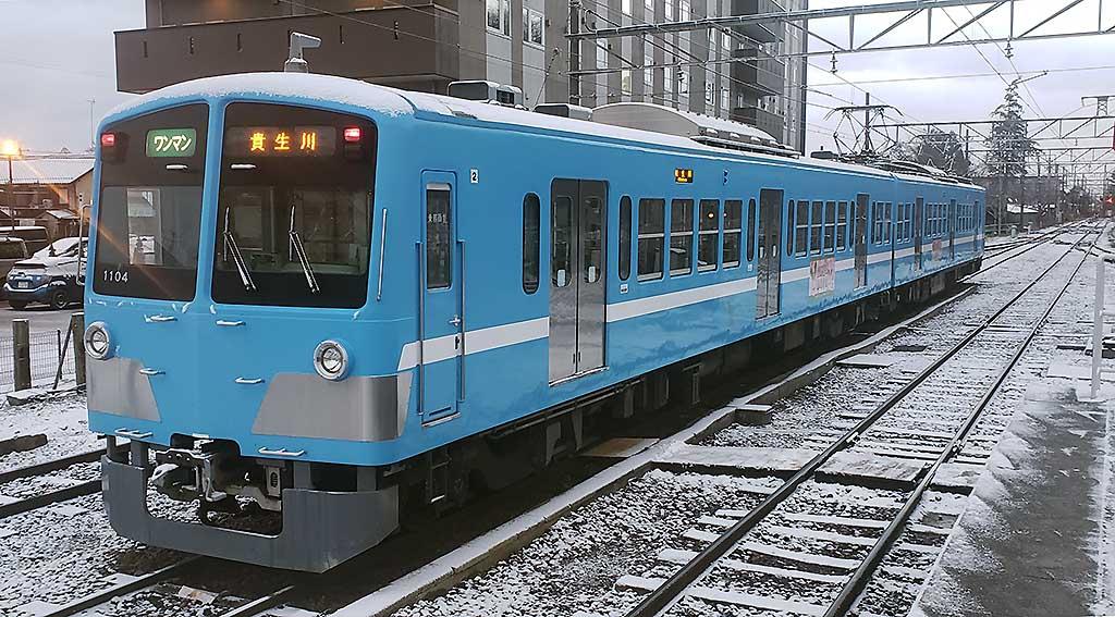 f:id:hato_express:20210204203124j:plain