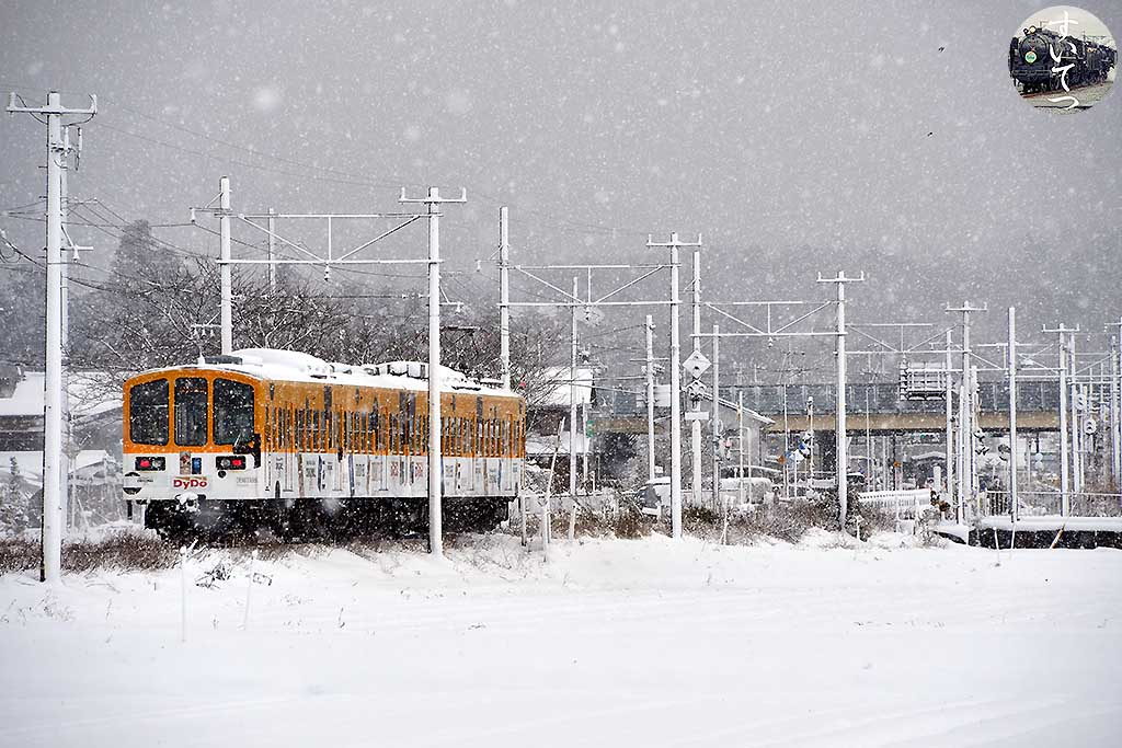 f:id:hato_express:20210204203209j:plain