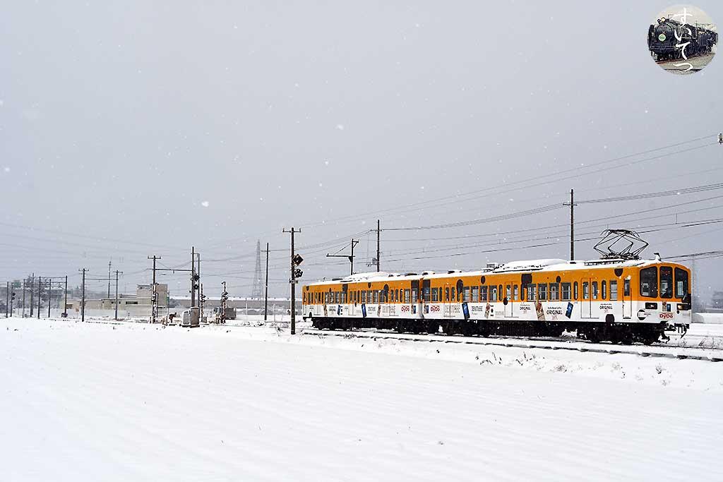 f:id:hato_express:20210204203217j:plain