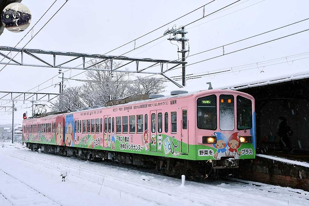 f:id:hato_express:20210204203234j:plain
