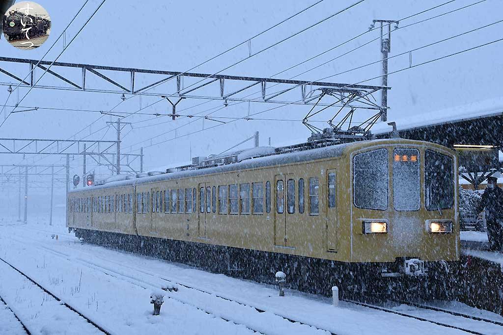 f:id:hato_express:20210204203245j:plain