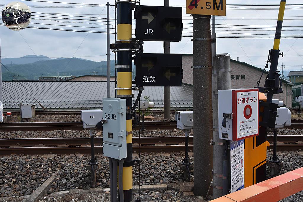 f:id:hato_express:20210207161043j:plain