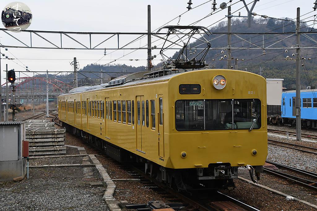 f:id:hato_express:20210212184548j:plain