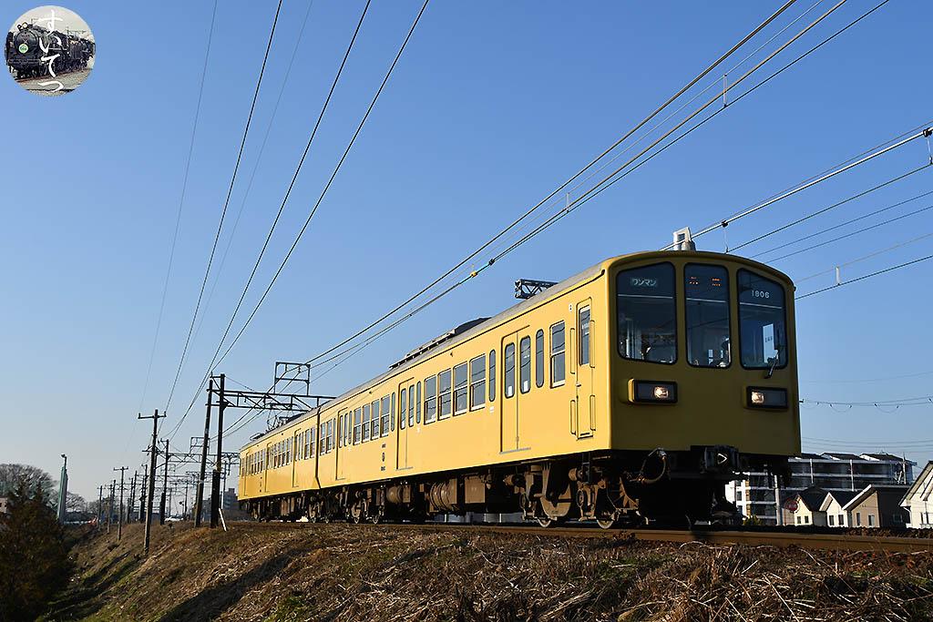 f:id:hato_express:20210213151312j:plain