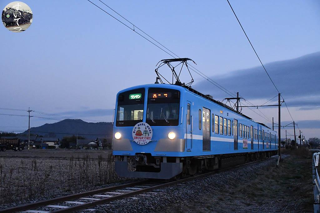 f:id:hato_express:20210306011053j:plain