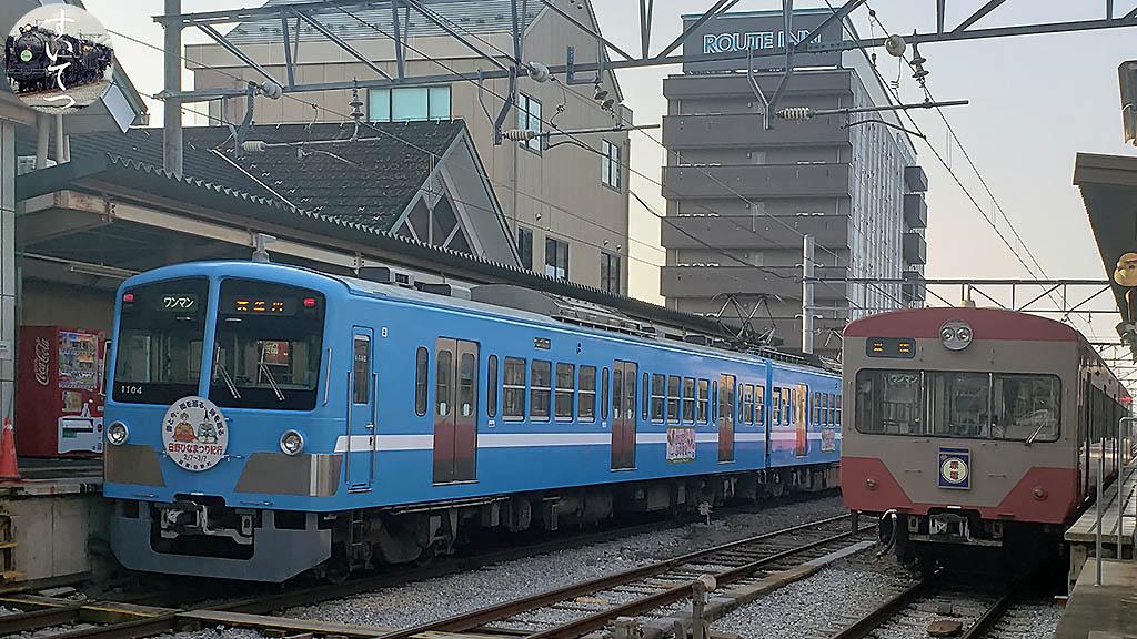 f:id:hato_express:20210306011106j:plain