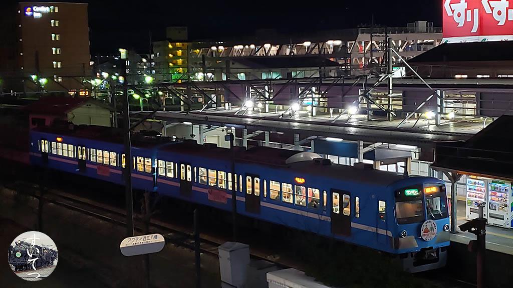 f:id:hato_express:20210306011110j:plain