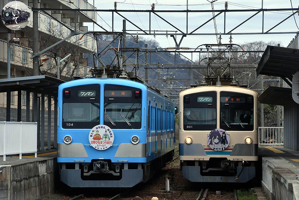 f:id:hato_express:20210309001658j:plain