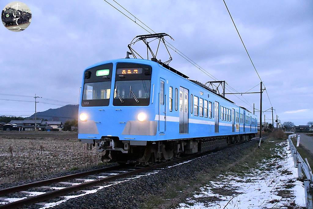 f:id:hato_express:20210312225922j:plain