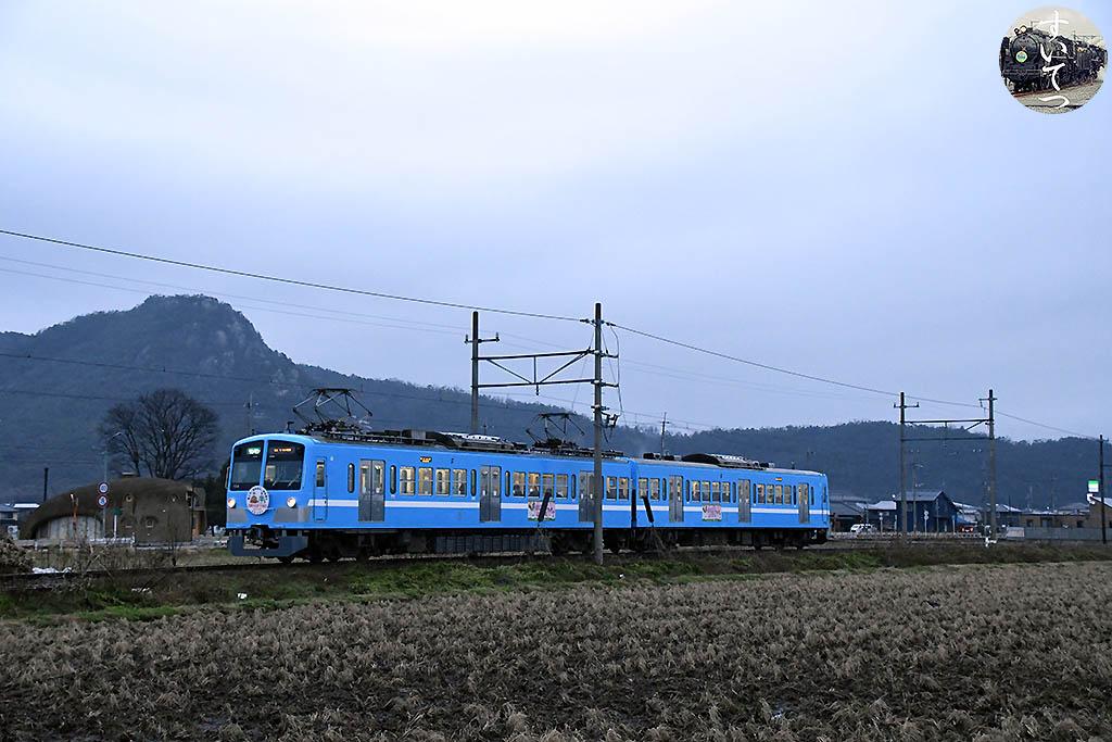 f:id:hato_express:20210313195051j:plain