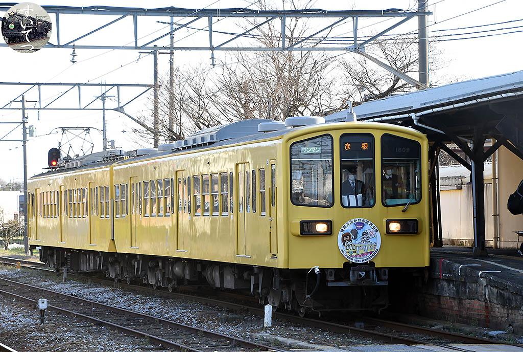 f:id:hato_express:20210315010331j:plain