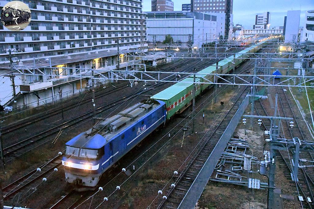 f:id:hato_express:20210321161006j:plain