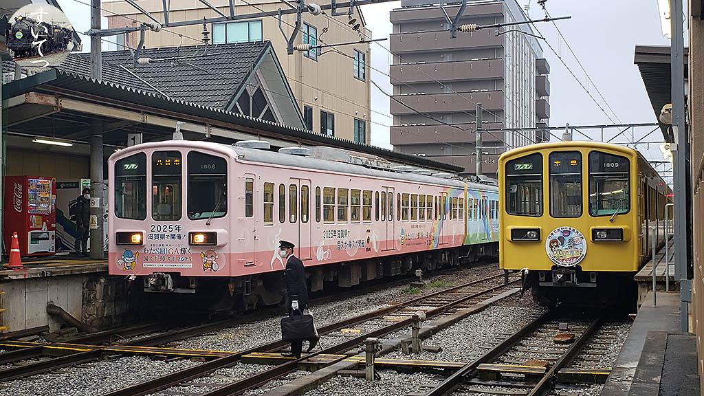 f:id:hato_express:20210322001042j:plain