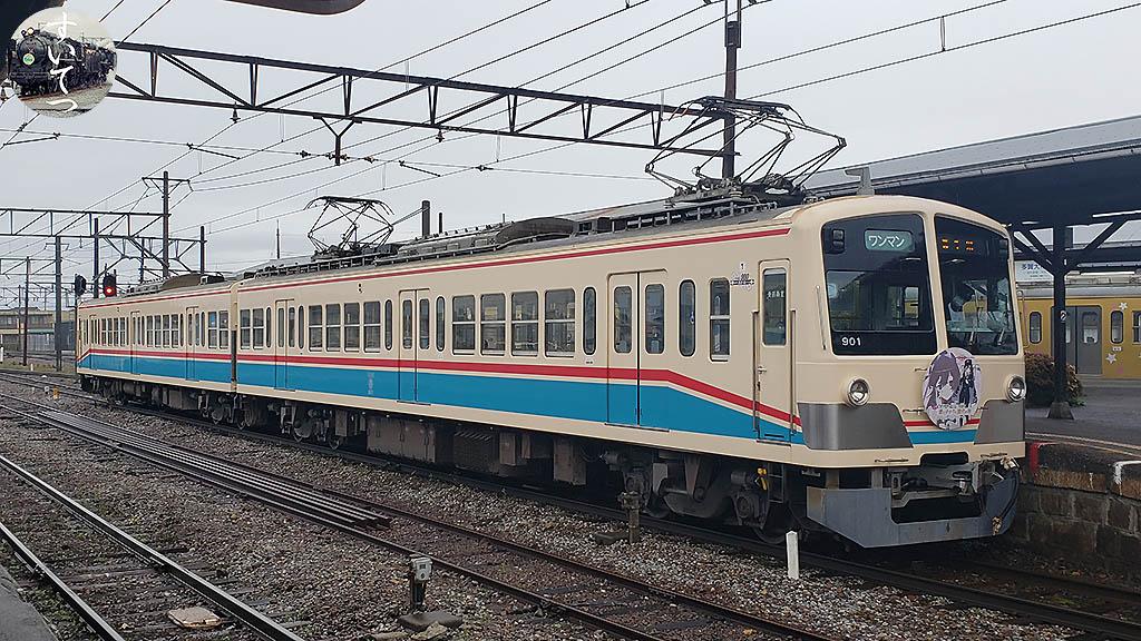 f:id:hato_express:20210322005113j:plain