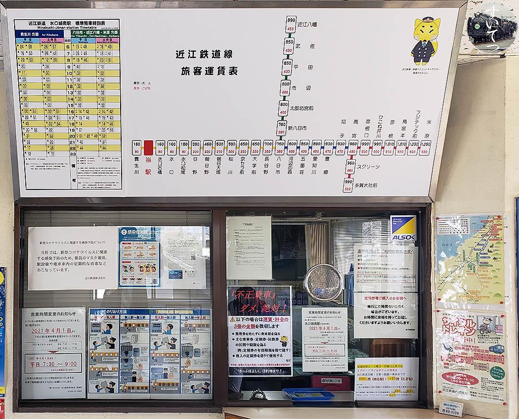 f:id:hato_express:20210327131819j:plain