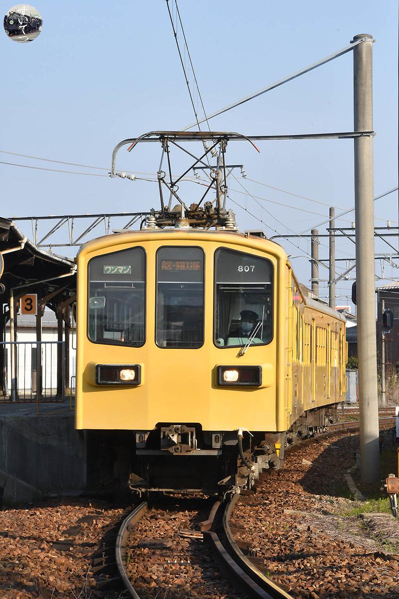 f:id:hato_express:20210328111843j:plain