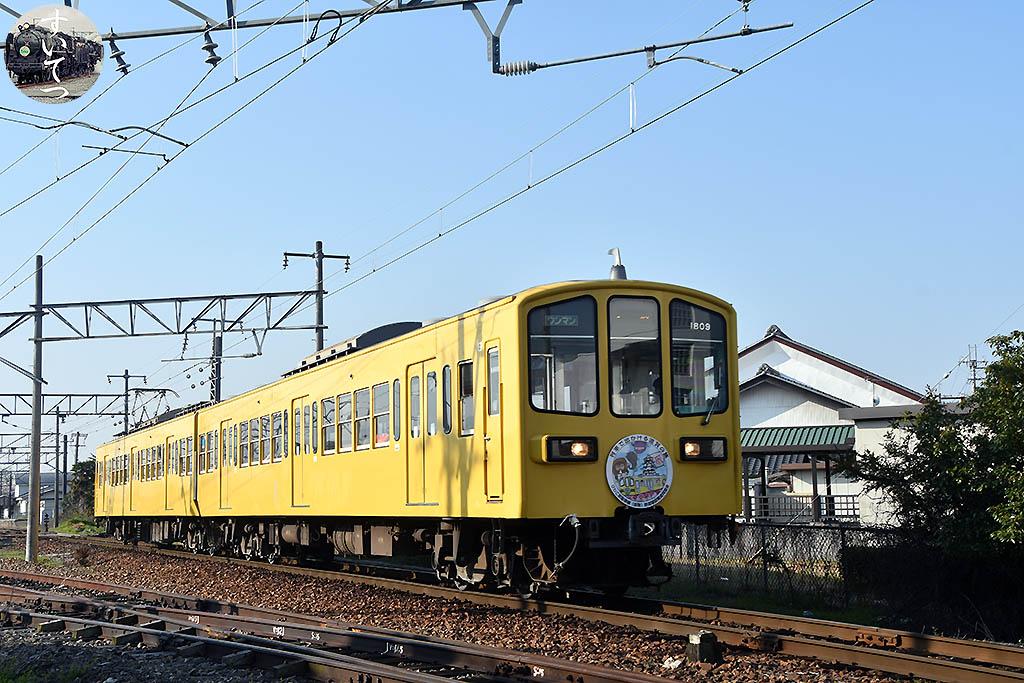 f:id:hato_express:20210328111854j:plain