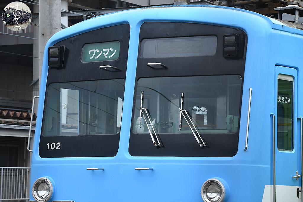 f:id:hato_express:20210417163500j:plain