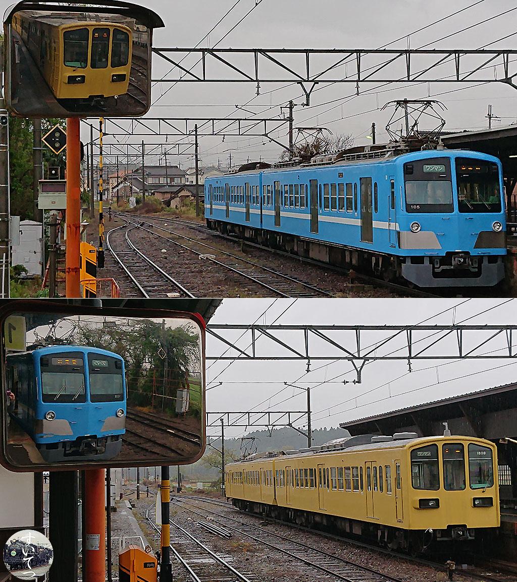 f:id:hato_express:20210417163511j:plain