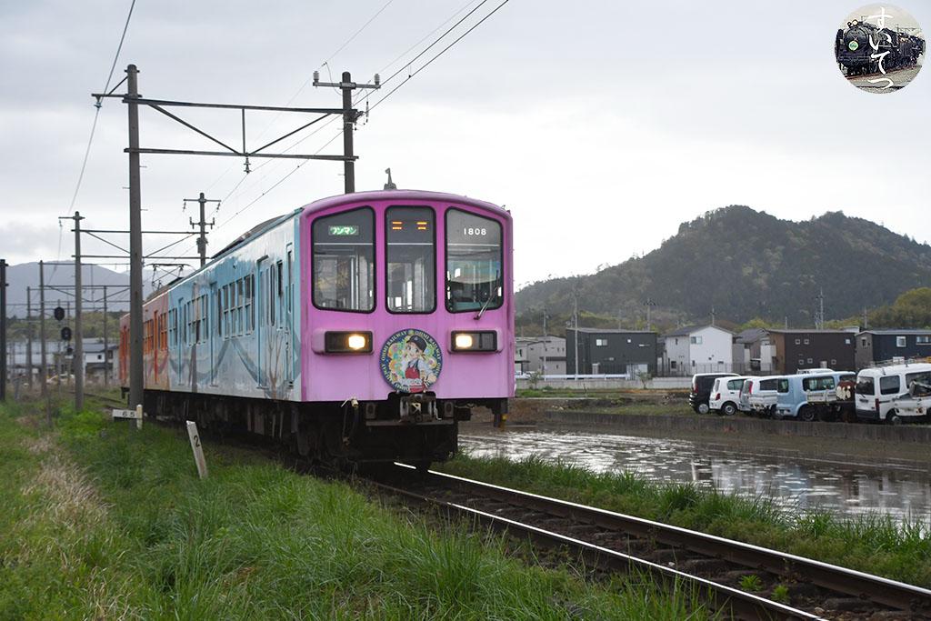 f:id:hato_express:20210418132116j:plain