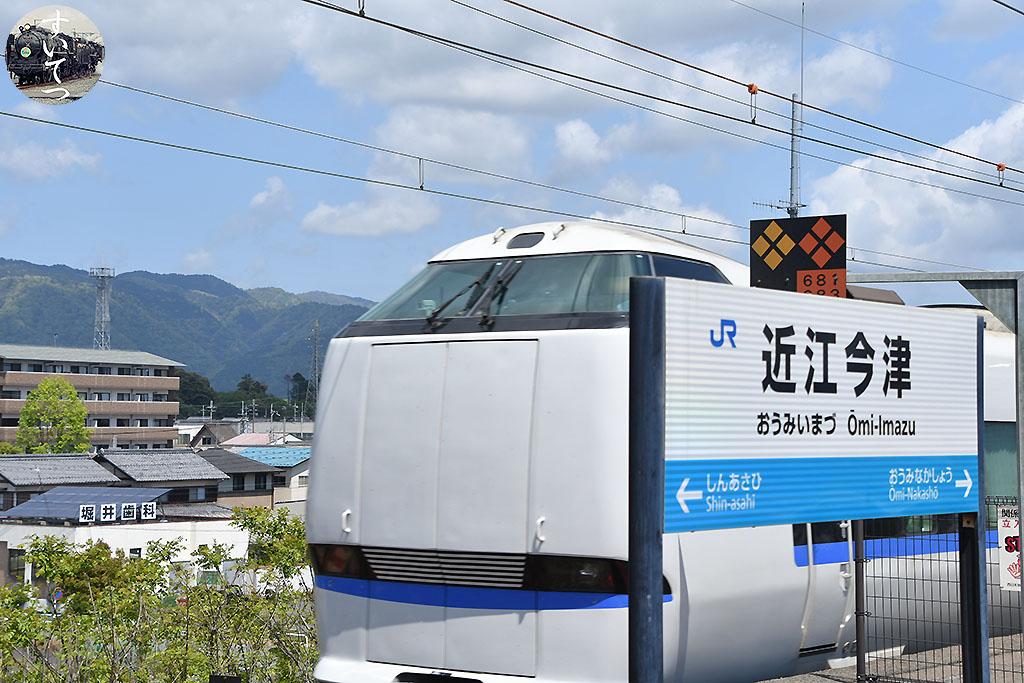 f:id:hato_express:20210505020657j:plain