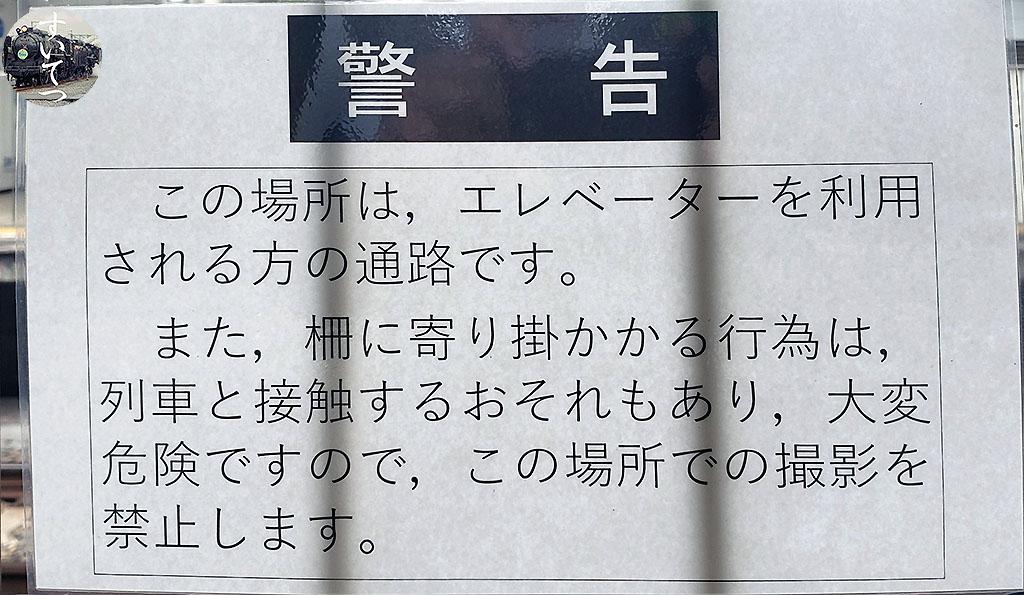 f:id:hato_express:20210505141226j:plain