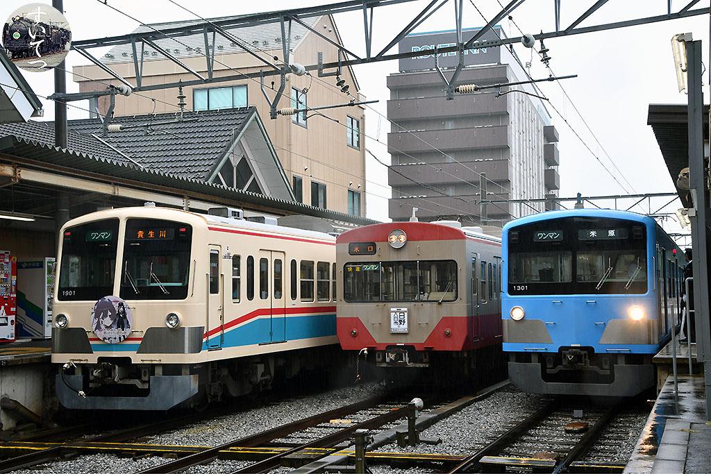 f:id:hato_express:20210619163412j:plain