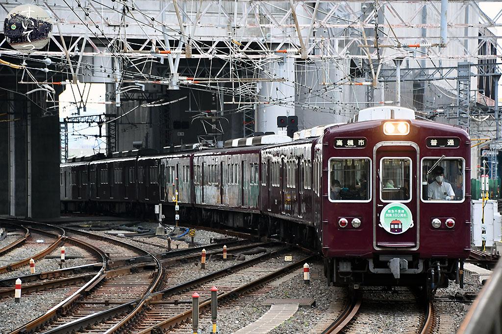 f:id:hato_express:20210622022622j:plain