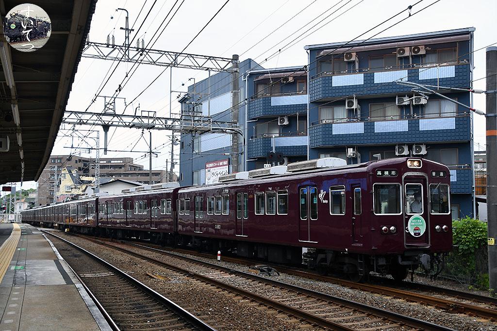 f:id:hato_express:20210622022627j:plain