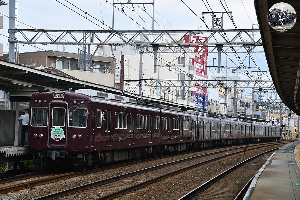 f:id:hato_express:20210622022630j:plain