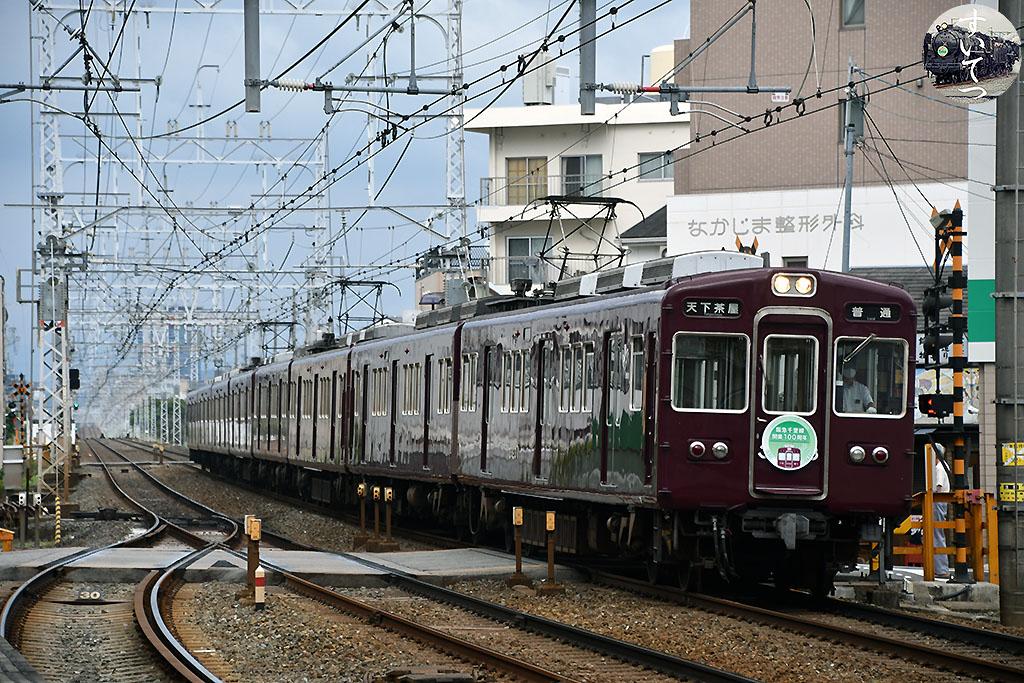 f:id:hato_express:20210622022637j:plain