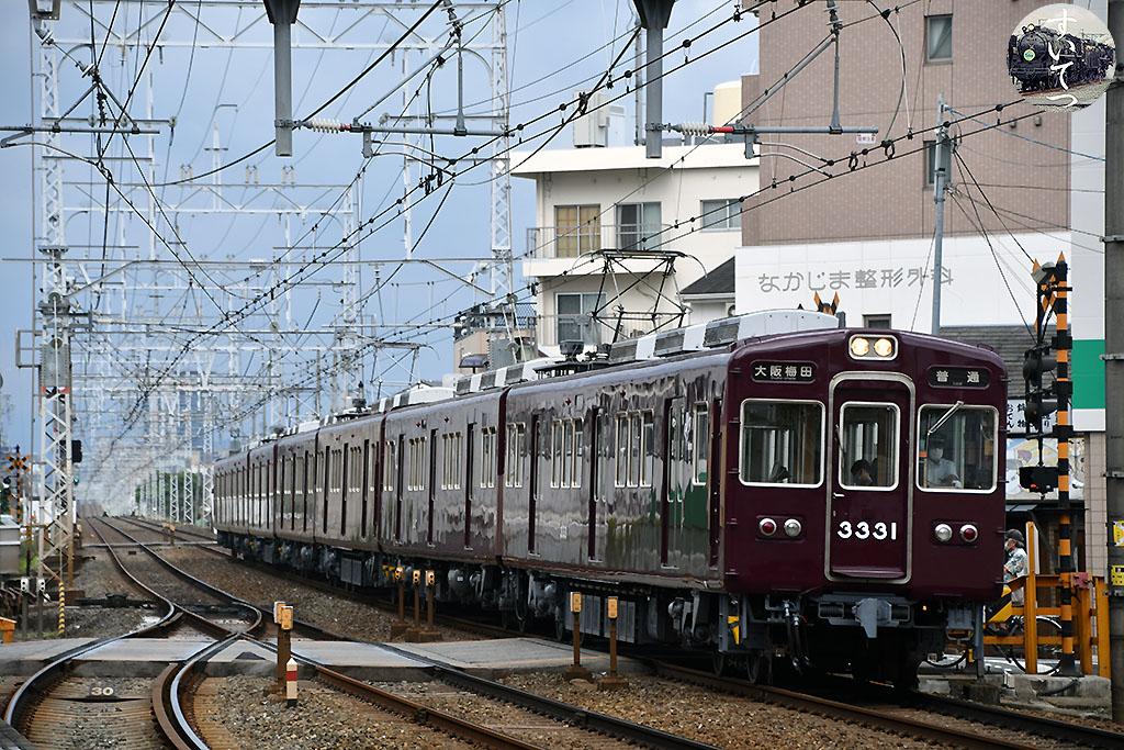f:id:hato_express:20210622022643j:plain