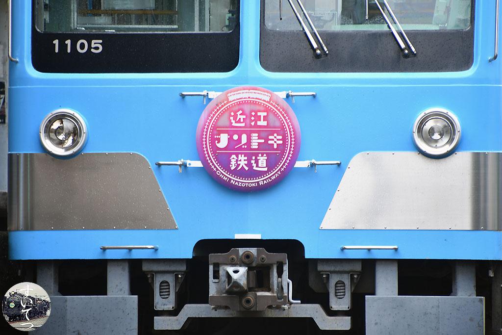 f:id:hato_express:20210704191643j:plain