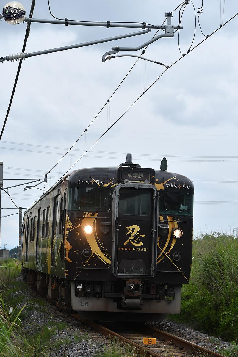 f:id:hato_express:20210704192106j:plain