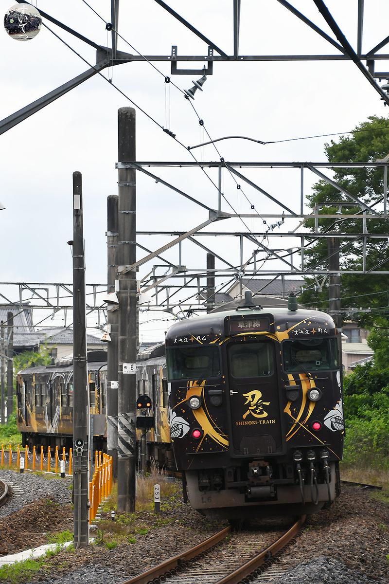 f:id:hato_express:20210704192113j:plain