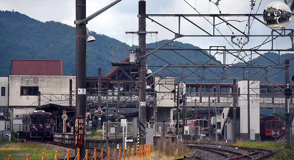 f:id:hato_express:20210704192121j:plain
