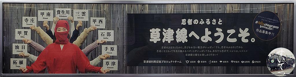 f:id:hato_express:20210707013354j:plain