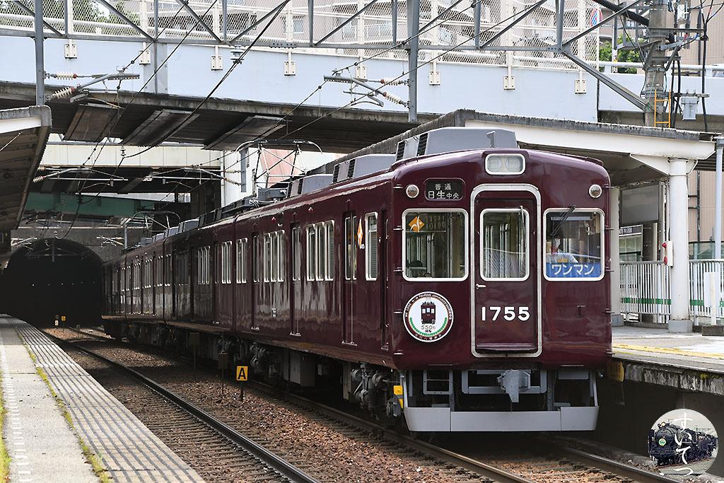 f:id:hato_express:20210712003855j:plain