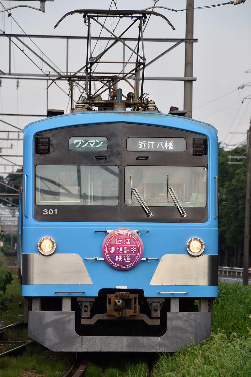 f:id:hato_express:20210712195154j:plain