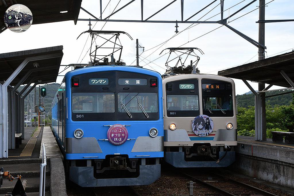 f:id:hato_express:20210716200526j:plain