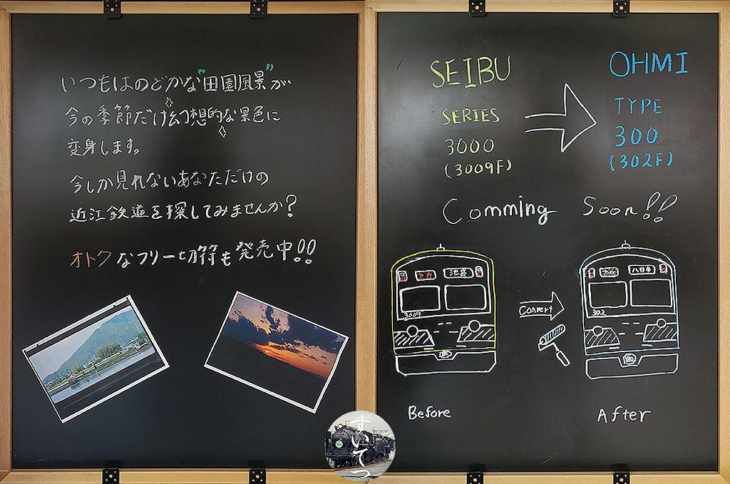 f:id:hato_express:20210721221254j:plain