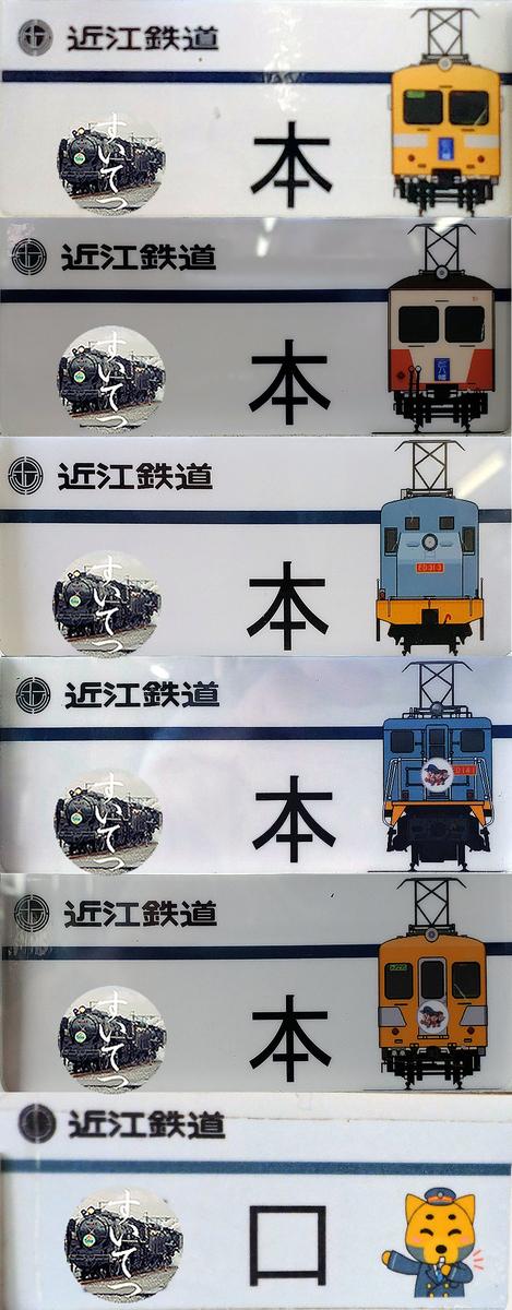 f:id:hato_express:20210721224600j:plain
