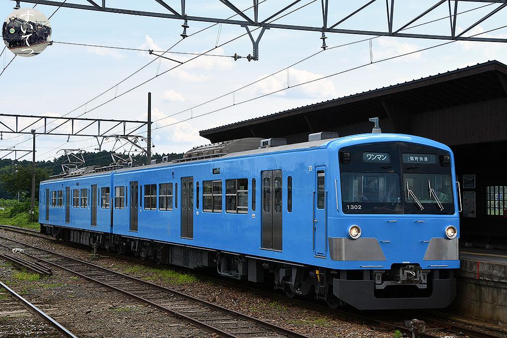 f:id:hato_express:20210725233414j:plain