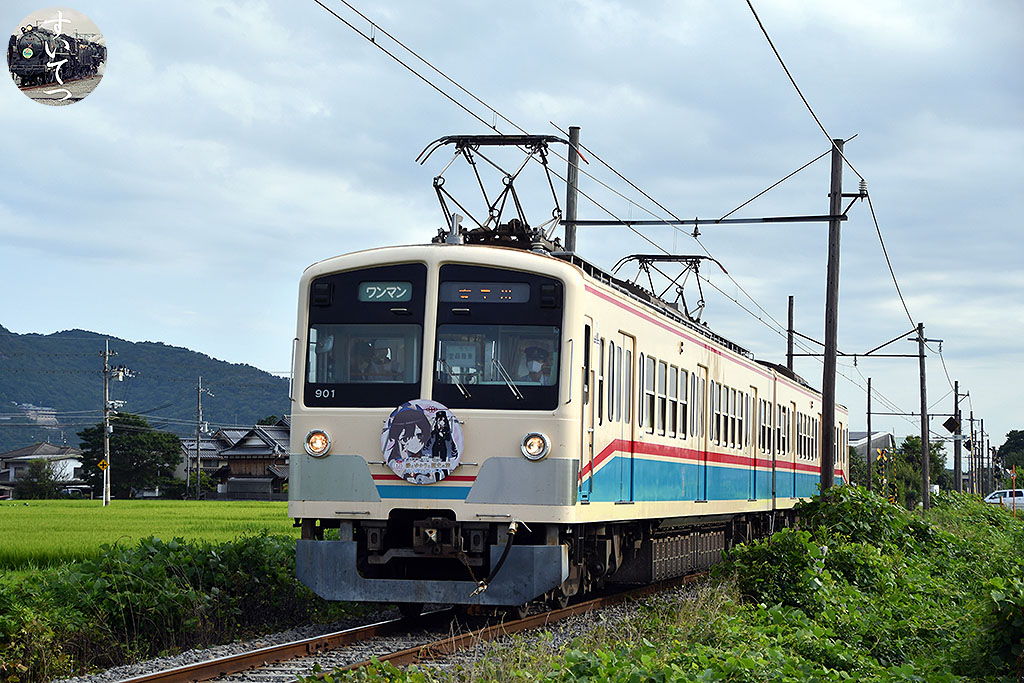 f:id:hato_express:20210726204410j:plain