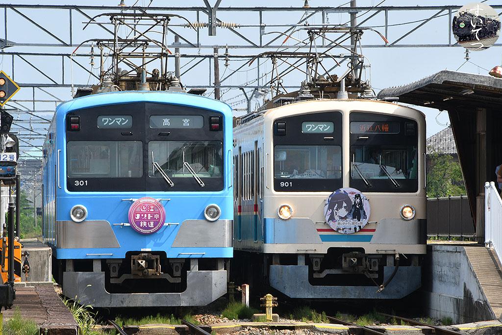 f:id:hato_express:20210730131213j:plain