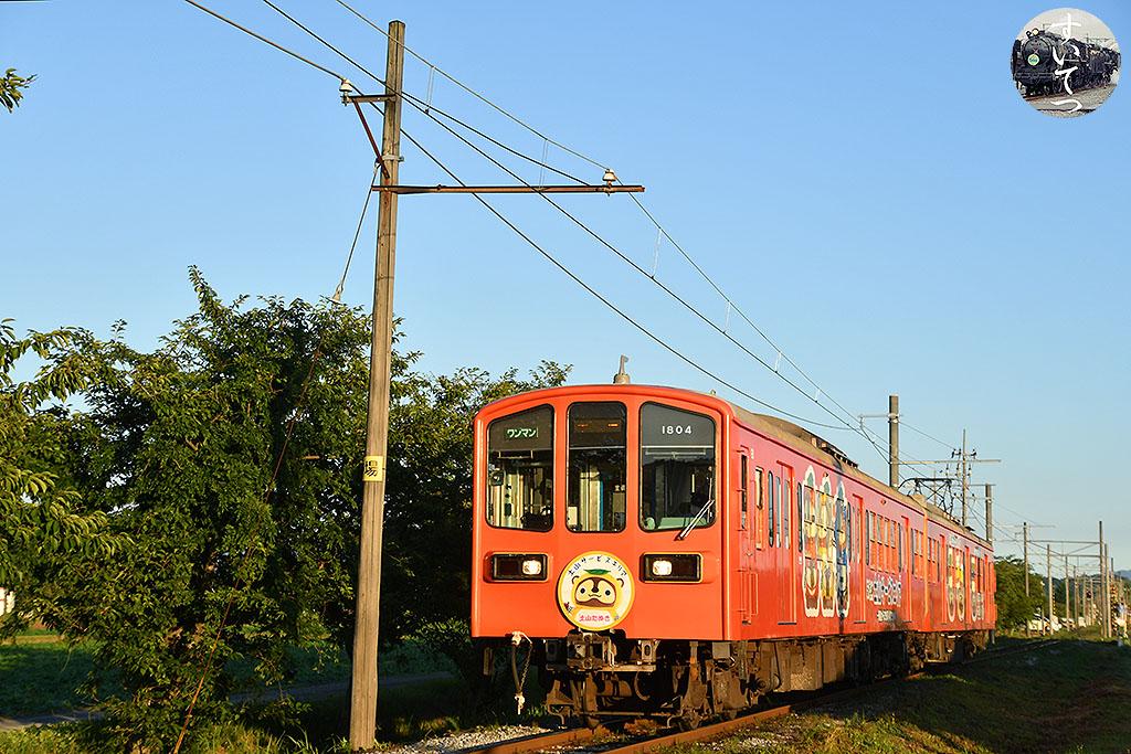 f:id:hato_express:20210804201628j:plain