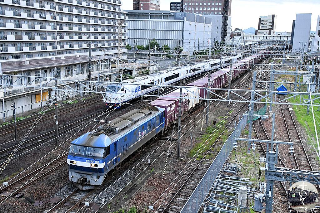 f:id:hato_express:20210807213300j:plain