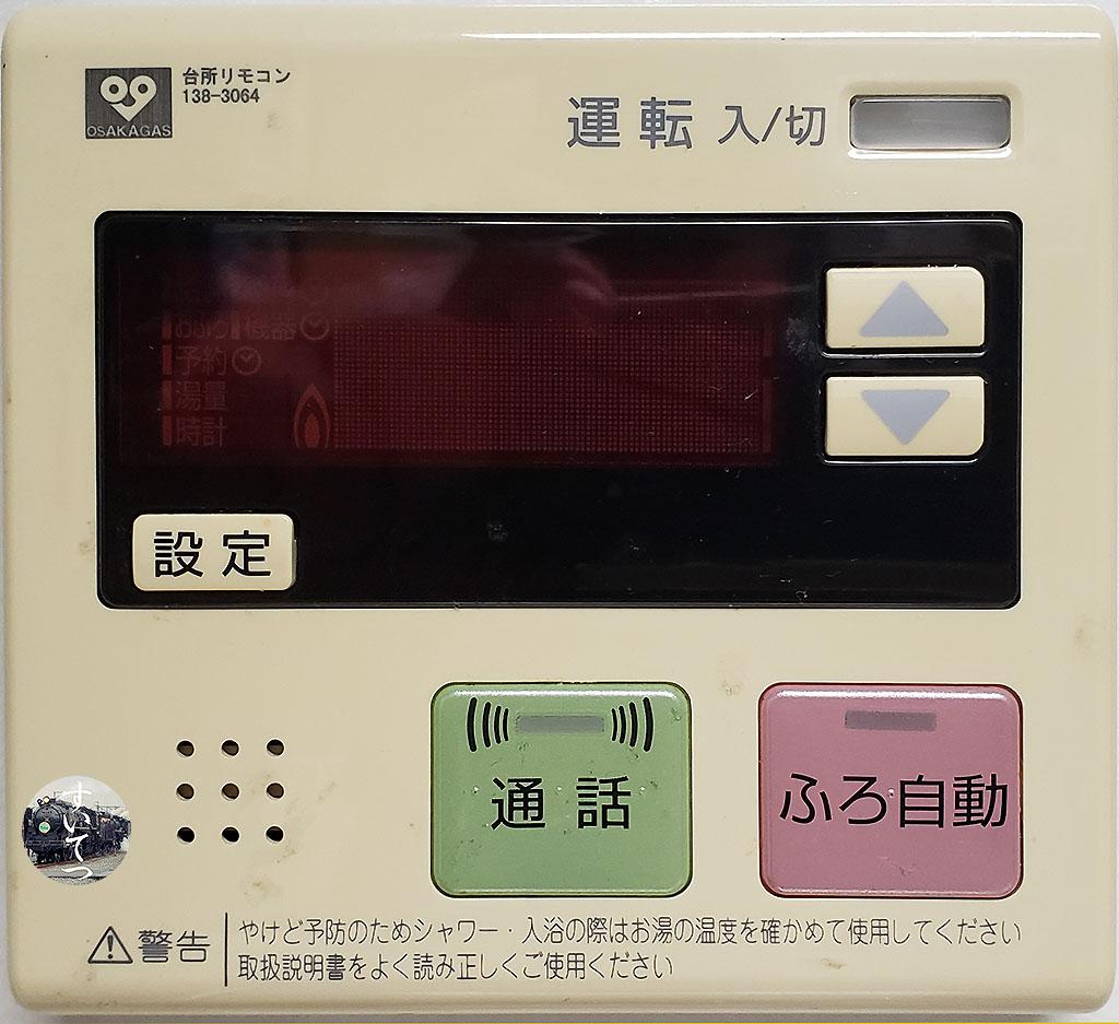 f:id:hato_express:20210922014310j:plain