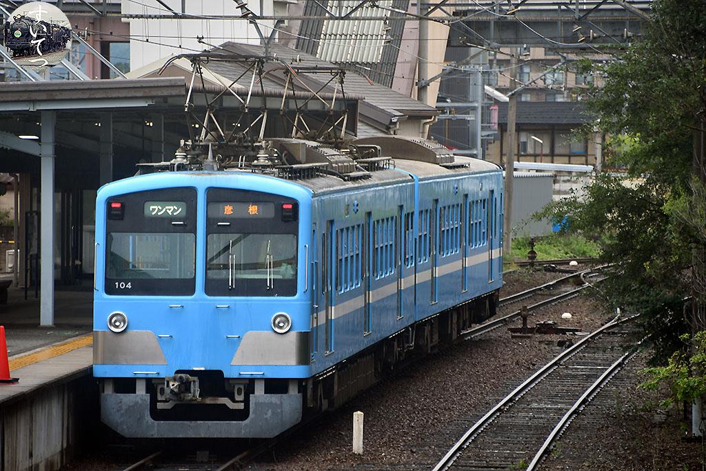 f:id:hato_express:20210926200101j:plain